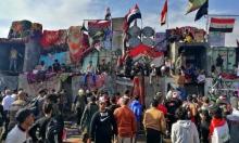 قوات الأمن تقتل 4 مواطنين ببغداد وتعيد فتح ميناء أم قصر