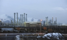 الوكالة الدولية للطاقة الذرية: إيران انتهكت الاتفاق النووي