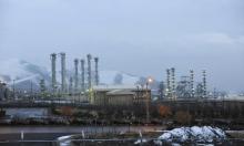 إيران تستأنف تخصيب اليورانيوم وأوروبا تدعوها للتراجع