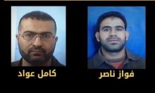 الاحتلال يلاحق صرافين بادعاء نقل أموال إيرانية للضفة وغزة
