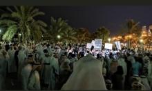 الكويت: احتجاج حاشد على الفساد يطالب برحيل الحكومة والبرلمان