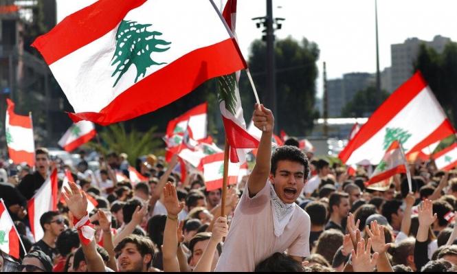 طلبة لبنان ينتفضون بوجه الطبقة السياسية