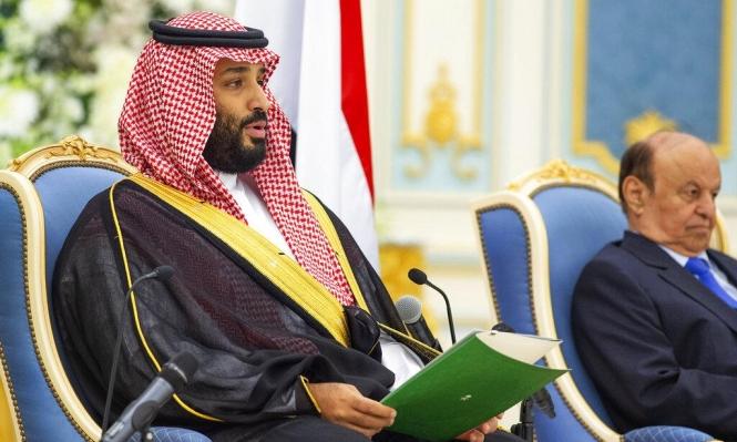 موظفو تويتر تجسسوا على المستخدمين لصالح السعودية