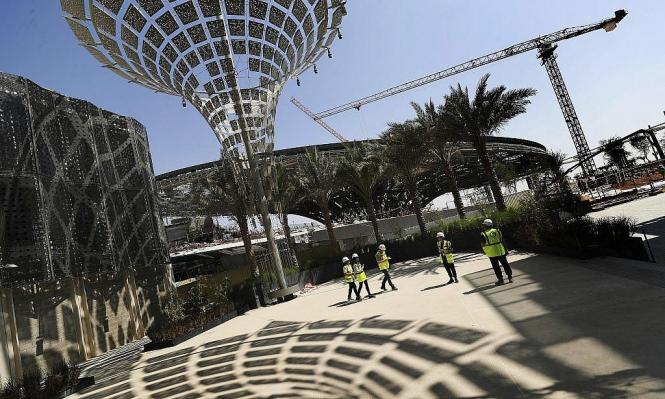 إسرائيل تؤكد: اتصالات متقدمة مع الإمارات