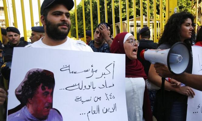 القضاء اللبناني يباشر التحقيقات بقضايا فساد: دون استثناءات