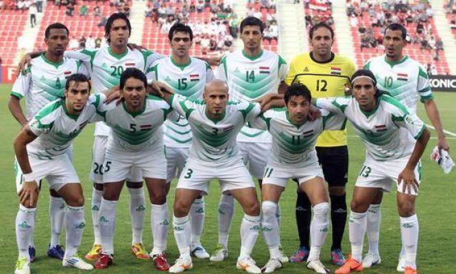 إجراء مباريات العراق في الأردن بسبب الوضع الأمني