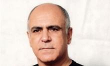 الأسير إبراهيم أبو مخ مصاب بسرطان الدم
