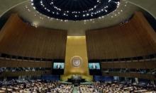 الأمم المتحدة تدعو واشنطن لرفع الحصار عن كوبا
