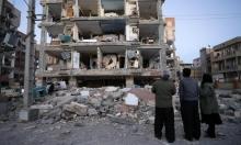إيران: مصرع 5 آشخاص وإصابة 120 في زلزال