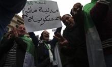 """احتجاجات الجزائر: """"إفشال الانتخابات الرئاسية واجب وطني"""""""
