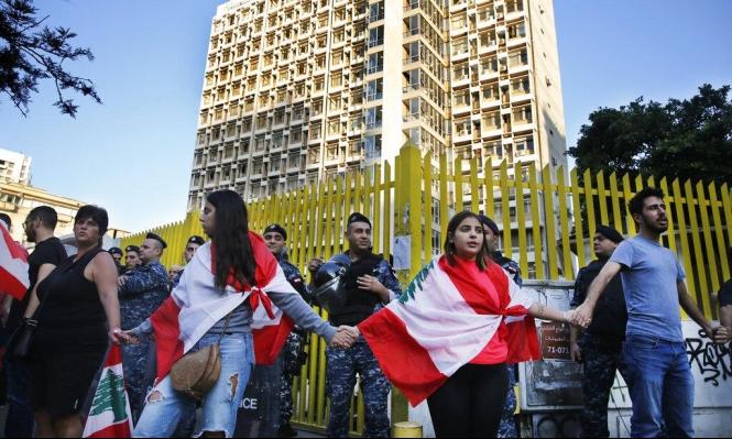 لبنان: الطلبة مستمرون في اعتصامهم وباسيل تحت مطرقة المحاكم