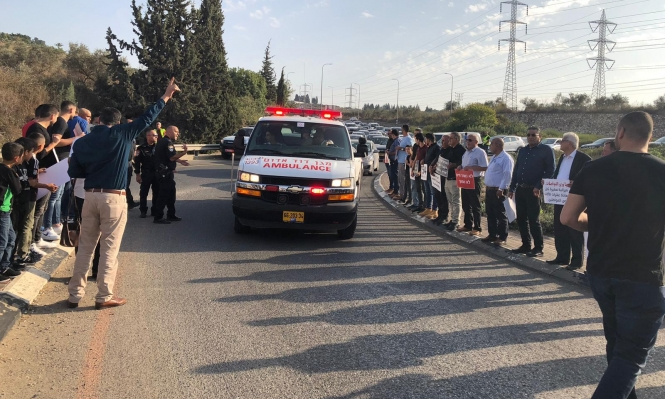مفرق الرينة - المشهد: تظاهرة احتجاجية على الاختناقات المرورية