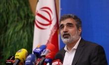"""إيران: شغلنا 1044 جهازًا للطرد المركزي بـ""""فوردو"""" والخطوة الرابعة ليست الأخيرة"""