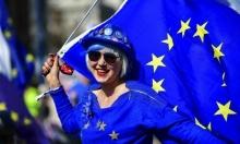 """محاربة غسيل """"الأموال القذرة"""" على أجندة دول الاتحاد الأوروبي"""