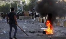 المحتجون العراقيون في مواجهة قوات الأمن
