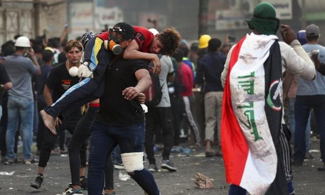 العراق: ارتفاع عدد المتظاهرين القتلى وقوات الأمن تقتحمُ ساحتَي احتجاج