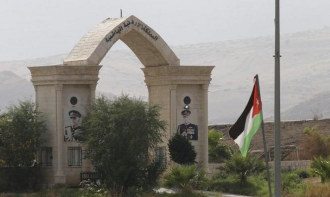 لا إسرائيليين في الباقورة والغمر بعد اليوم