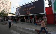 """""""حماس"""" تُفرج عن 57 معتقلا """"أمنيا"""" استجابة للمجلس التشريعي"""