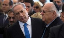 نتنياهو: لم أشجع على قتل رابين؛ ريفلين: اغتيال آخر وارد