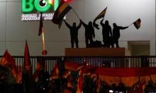بوليفيا: تبديل الدعاية الحكومية بالموسيقى بعد اقتحام مقرين إعلاميين