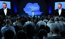 وسط تعبئة لليبراليين: رومانيا تنتخب رئيسا