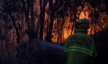 حرائق قياسيّة في أستراليا تهدّد حياة السّكّان