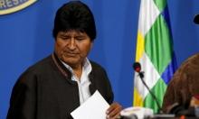 الرئيس البوليفي يُعلن استقالته عقب ضغطٍ من الشعب والجيش