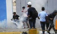 العراق: ثلاثة قتلى و90 مصابًا في القمع المتزايد
