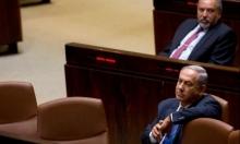 نتنياهو يناكف ليبرمان: ينسق مع القائمة المشتركة