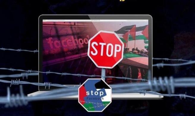 """تقرير """"إعلام"""": فلسطينيو الداخل الأكثر استهدافًا بالتّحريض الإعلامي الإسرائيلي"""