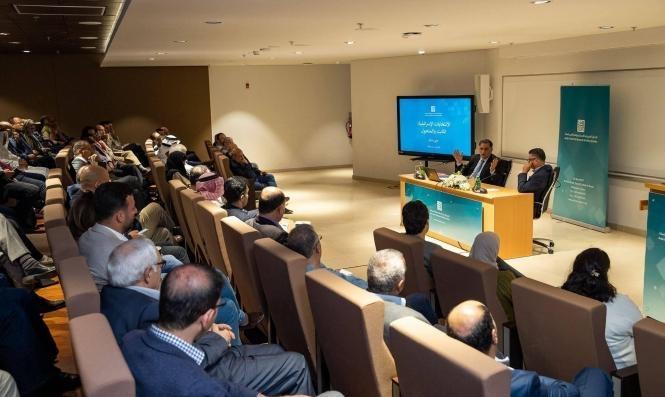 """المركز العربي ومعهد الدوحة يطلقان دورية """"حكامة"""" للإدارة والسياسات العامة"""