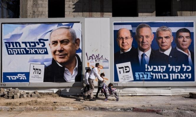 استطلاع: غانتس يتفوق بعدد المقاعد ونتنياهو في انتخابات مباشرة