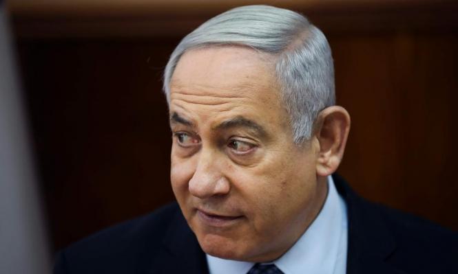 حراك تشكيل الحكومة الإسرائيلية: مكانك سر