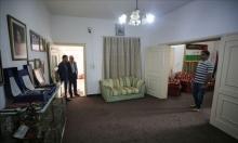 منزل عرفات في غزّة يعكس شخصيته ومجابهته للاحتلال
