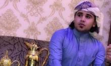 شكوك حول ظروف وفاة شاعر عربي في إيران