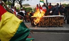 بوليفيا: محتجون يستولون على سفارة فنزويلا