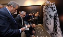 15 عاما على اغتيال الرئيس ياسر عرفات