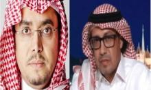 اختطاف معارضين سعوديين في جنيف