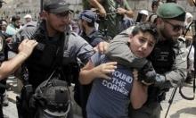 العيسوية: وقفة احتجاجيّة ضد اعتداءات الاحتلال الثلاثاء