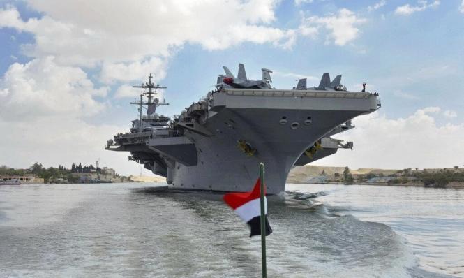 """مصر: """"طابع هادئ"""" للاحتفال بذكرى تأميم قناة السويس"""