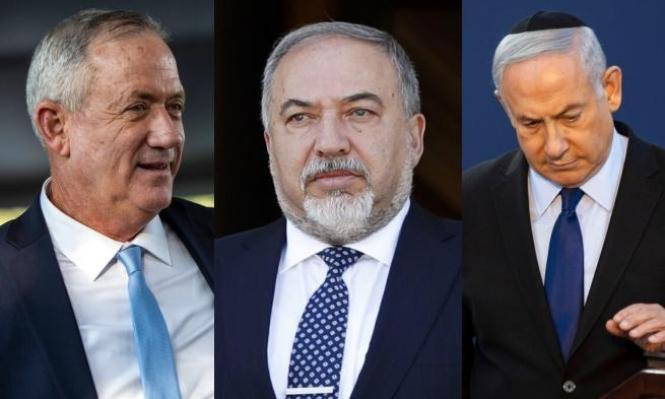 تشكيل الحكومة الإسرائيلية: تقدمٌ.. في المناكفات