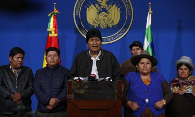 """""""رويترز"""": المكسيك منحت حق اللجوء للرئيس البوليفي المستقيل إيفو موراليس"""