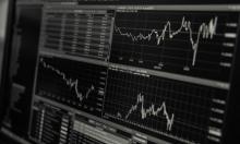 مصر: توقع خفض جديد لأسعار الفائدة
