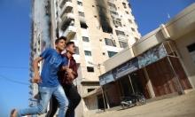 3 شهداء في غزة... وتواصل سقوط القذائف الصاروخية