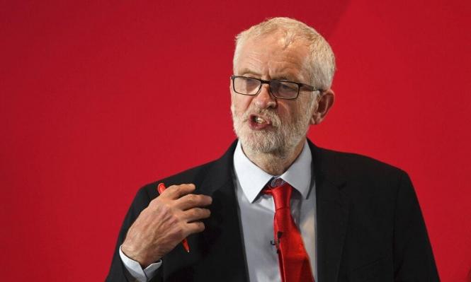 """""""العمال"""" البريطاني: تعرضنا لهجوم سيبراني واسع"""