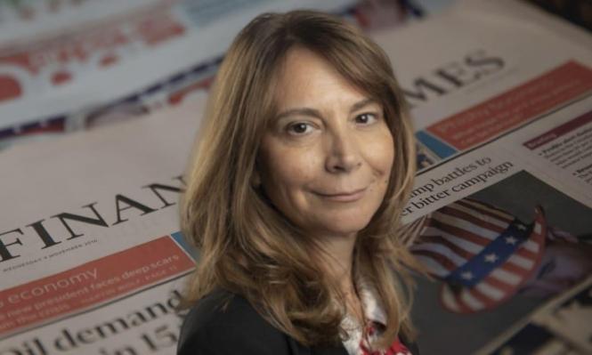 """رولا خلف رئيسة لتحرير صحيفة """"فاينانشال تايمز"""""""