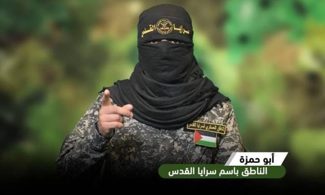 سرايا القدس: الساعات القادمة ستضيف عنوانا جديدا لسجل هزائم نتنياهو
