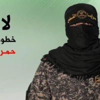 """""""الجهاد الإسلامي"""": صواريخنا وصلت إلى أماكن إستراتيجية"""
