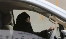 السعودية: حذف مقطع فيديو وصف النسوية بالتطرف