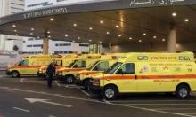 حيفا: إصابة خطيرة لعامل